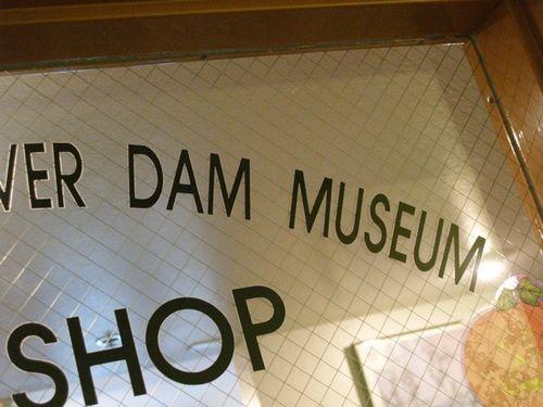 Dam museum