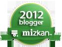 MizkanBloggerBadge