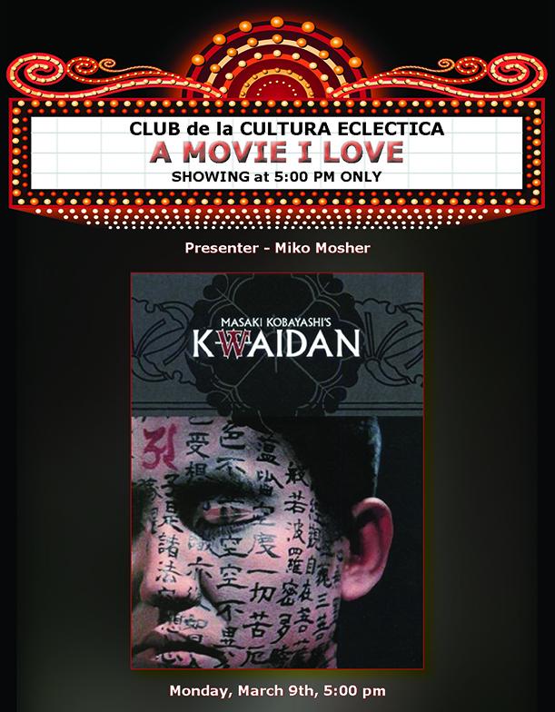 [Image: Movie-I-Love.Kwaidan+copy.jpg]