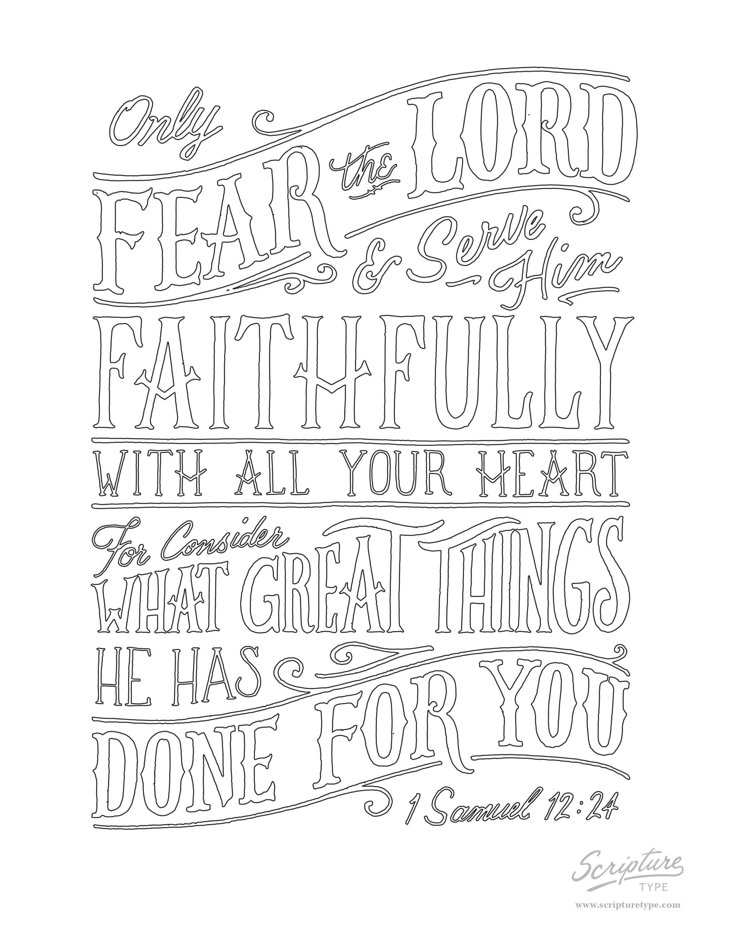 1 samuel 12 24 u2014 scripture type