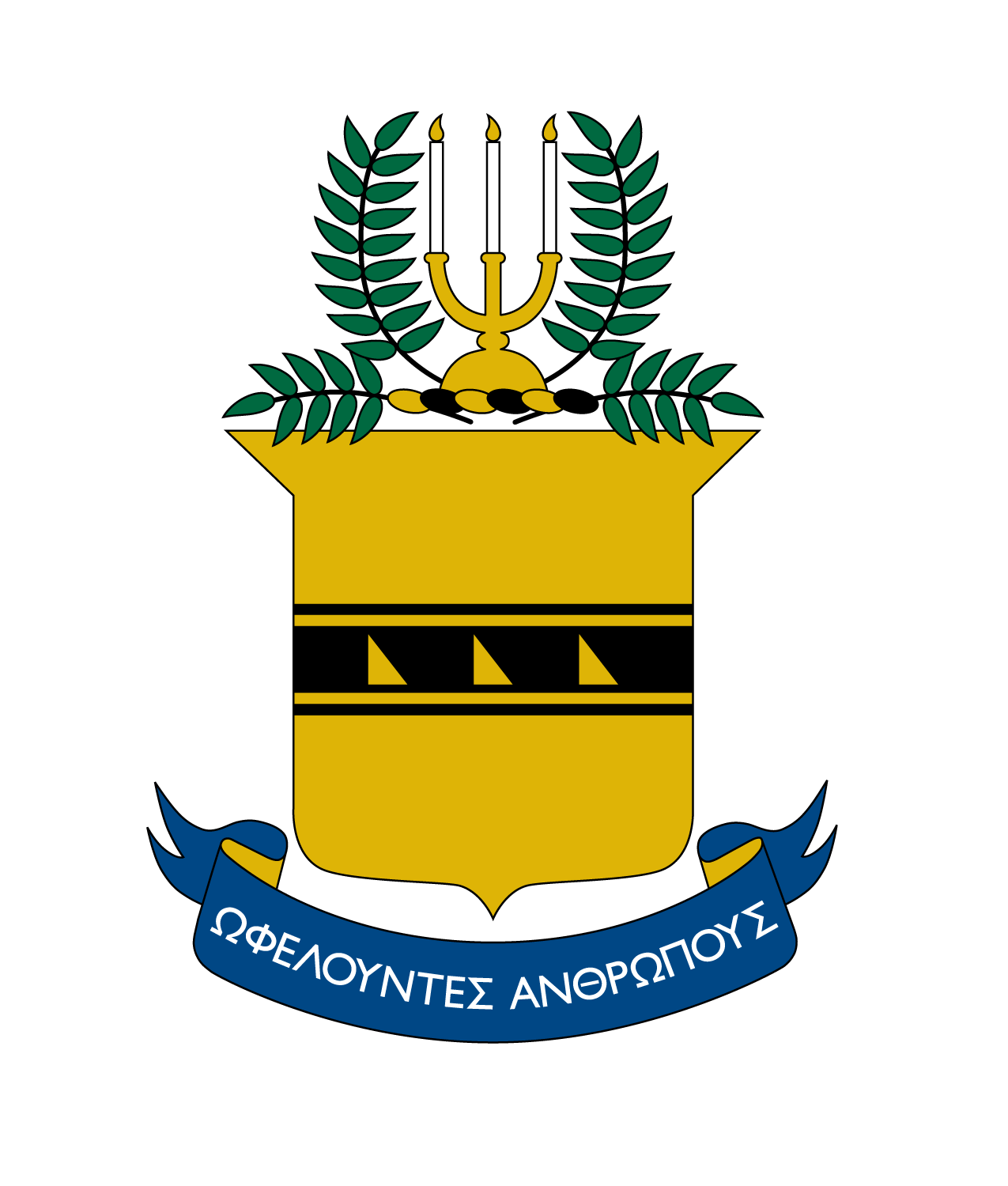 Graphics coat of arms acacia fraternity coat of arms full color eps png buycottarizona Image collections