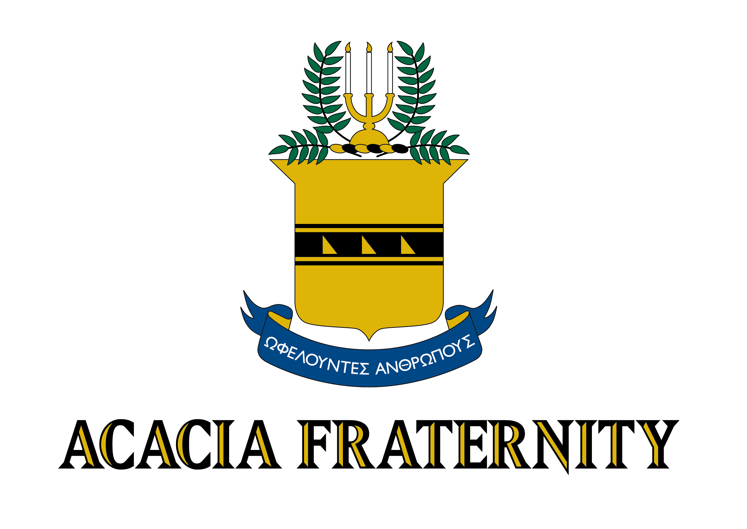 Graphics coat of arms acacia fraternity full color eps png buycottarizona Image collections