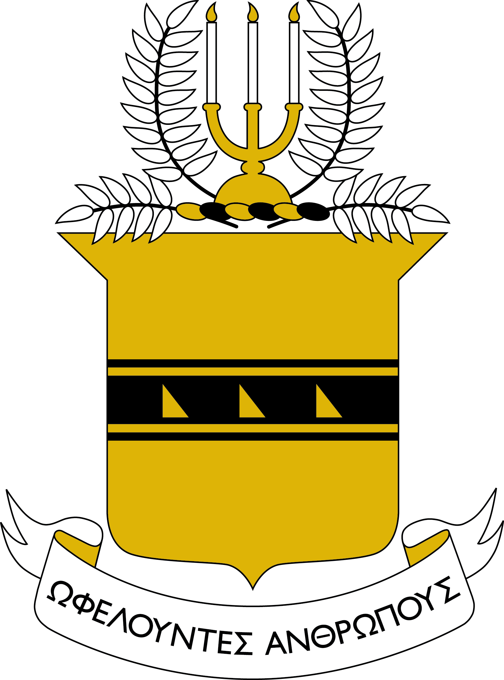 Graphics coat of arms acacia fraternity 2 color eps png buycottarizona Image collections