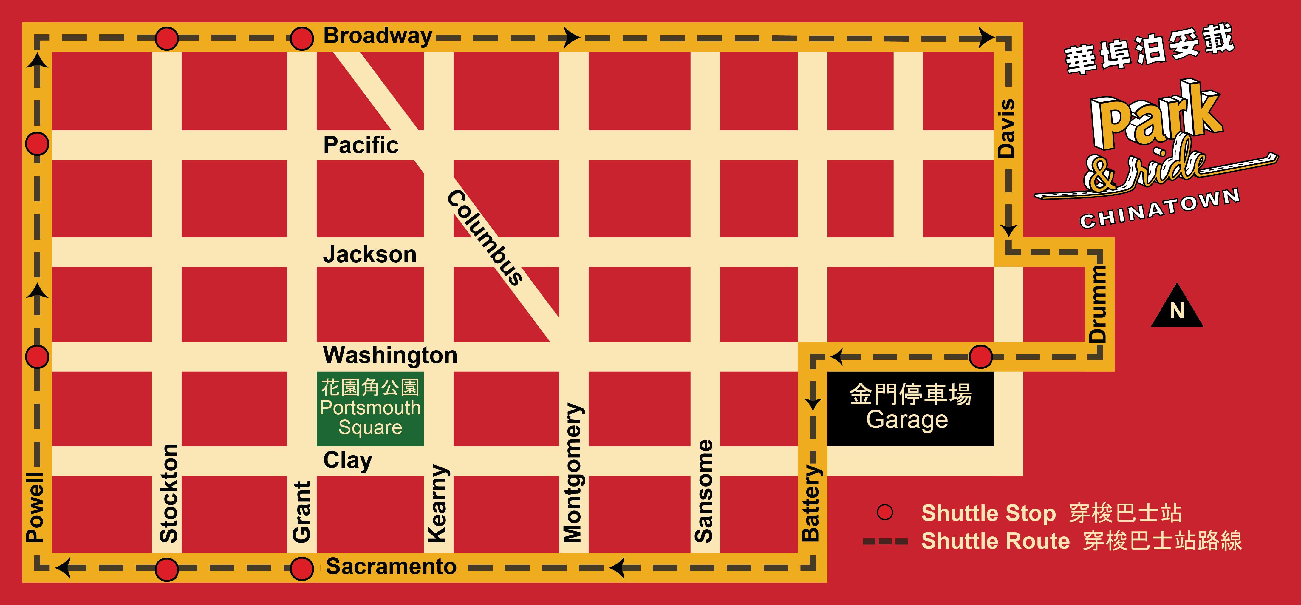 chinatownparkandridecom