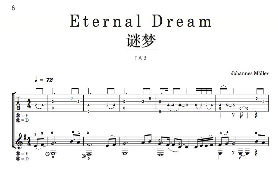 Eternal Dream 谜梦 PDF (Download) — Johannes Möller