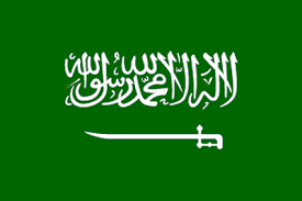 The green and white flag of Saudi Arabia