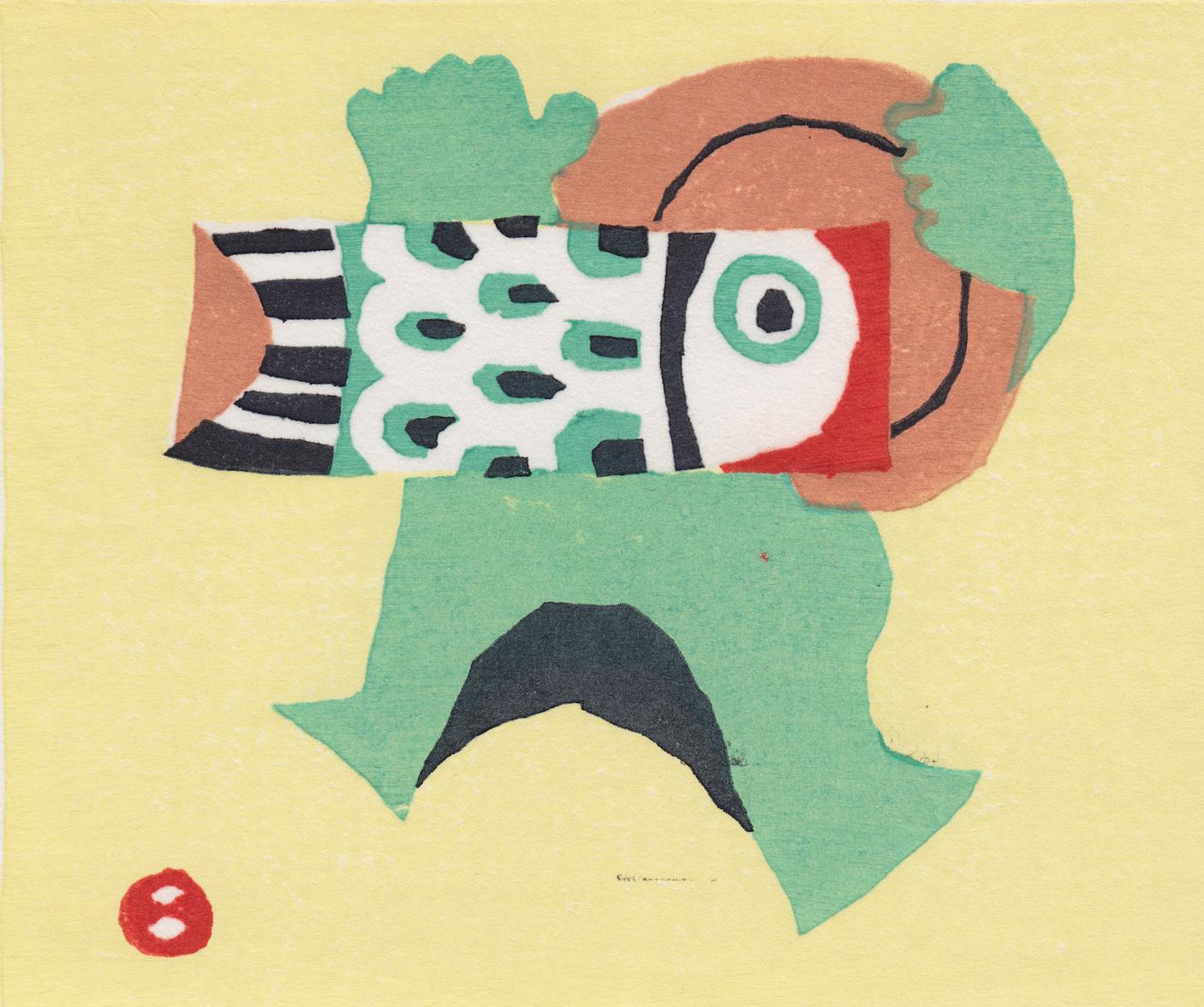 Japanese Art Sosaku Hanga Mountaineer and Bird Prints by Azechi Umetaro